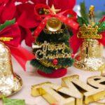 クリスマス リフォーム