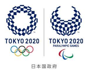 日本、東京、オリンピック